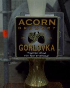 Acorn Gorlovka